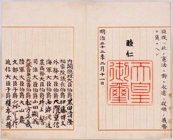 Meiji_Kenpo03.jpg